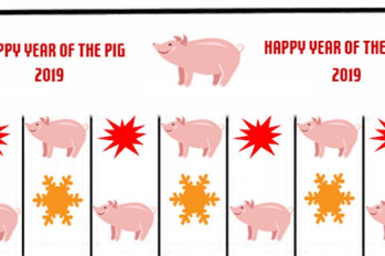 Year of the Pig Chinese Lantern – FREE PRINTABLE
